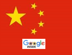 google inside China